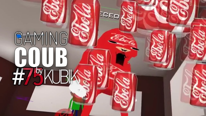 Gaming Coub 75 | Ebola cola GAME COUB BEST GAME COUB by Kubik