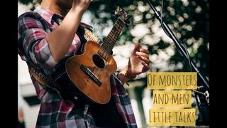 Darya Pikhnova - little talks (of monsters and men ukulele cover)
