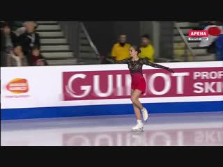 Alina Zagitova GP Final 2018 FS WU C