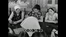 1983г. Чебоксарский хлопчатобумажный комбинат