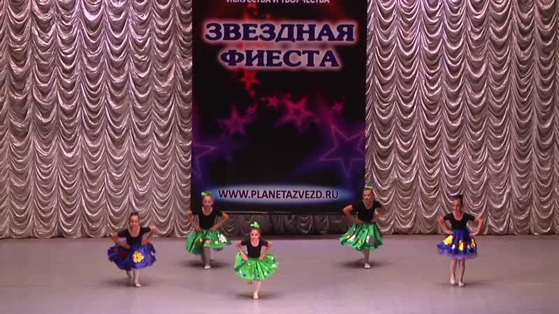 """Хореографическая группа """"Звёздочки"""" - Сельское dance party"""