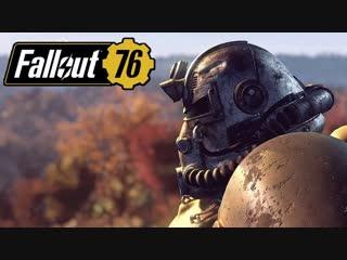 Fallout 76 #1 Beta Test