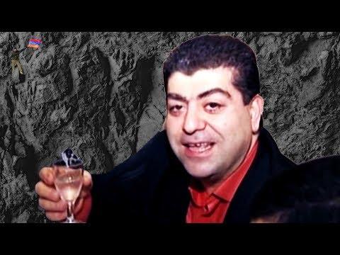 Թաթուլ Ավոյան - Սրտիդ բանալին