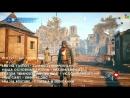 Прохождение ► Assassin's Creed Unity ► Часть 6