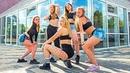 Dancehall choreography by Kat'ia Lаdy Leshurr OMW