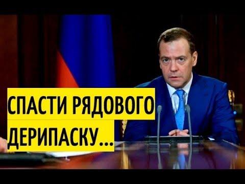 90-ые ОТДЫХАЮТ! Опальные олигархи с разрешения власти СПРЯЧУТ миллиарды в российских офшорах!