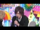 [TV] 31.03.2016 Ametalk! Gakusei Jidai no Tomodachi to Konbi Genin (Kiryuin amp Kyan)