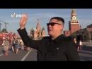 Doble de Kim Jong-un aparece en Moscú y sorprende a los aficionados del Mundial Rusia 2018