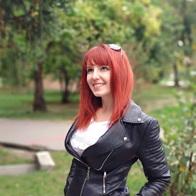 Елена Гусеница
