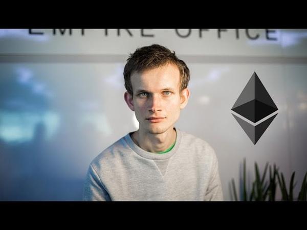 Лекция Виталика Бутерина основателя Ethereum в Москве