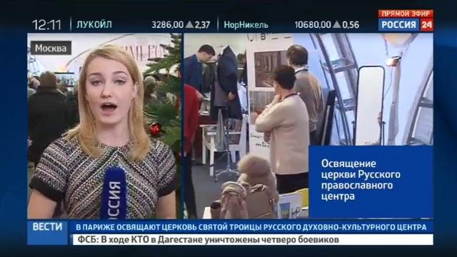 Новости на Россия 24 • В посольстве Италии в Москве проходит благотворительный Итальянский базар