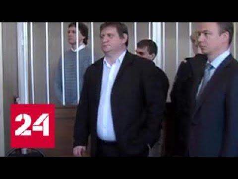Расследование Эдуарда Петрова Танцы деньги и кальян или Дело о 14 стаканах Россия 24
