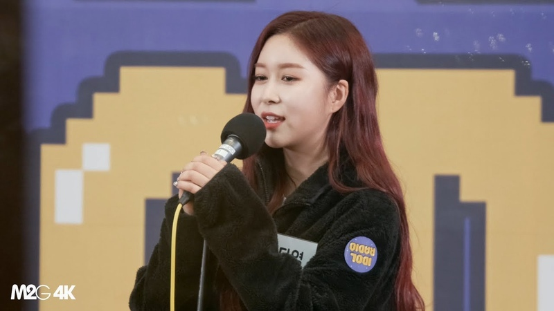 [Fancam] 190109 IDOL RADIO @ Dayoung