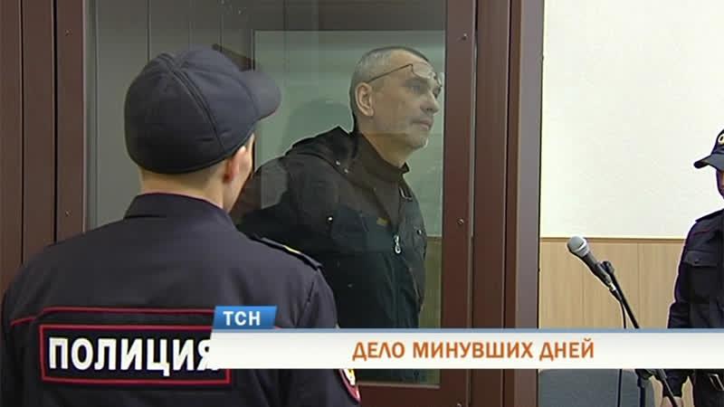 Убили и замуровали: в Перми повторно судят главаря банды «черных риелторов»