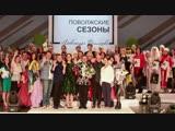 Образцовый театр моды