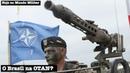 O Brasil na OTAN