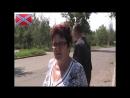 Марьинка 12 июля 2014 Очевидцы артобстрела в Марьинке 12 07 2014