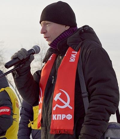 Евгений Удачин