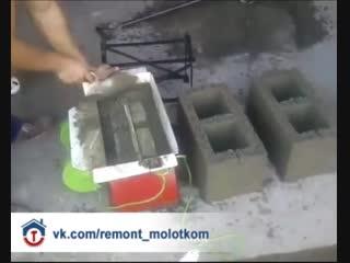 Как делают шлакоблоки в