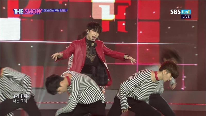 [Debut Stage] 180626 Kim Dong Han (김동한) - Sunset