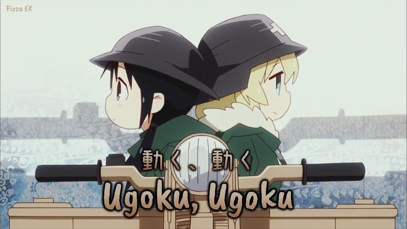『Lyrics AMV』Shoujo Shuumatsu Ryoukou OP Full - Ugoku, Ugoku /Chito Yuuri