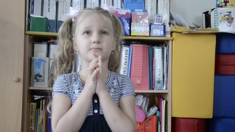 Дергунова Екатерина 5 лет МБДОУ № 78 Елена Раннева Счастье смотрит на меня