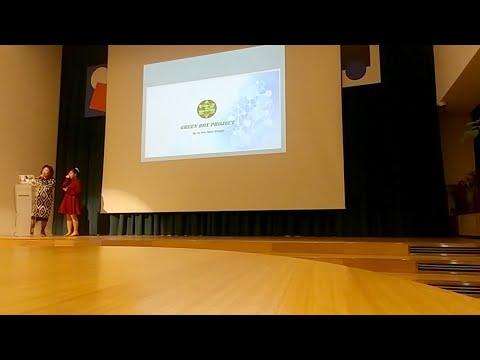 Greenbox Project Japan 야마구치