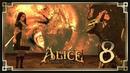 Alice Madness Returns ♥ 8 Долина смерти 2K
