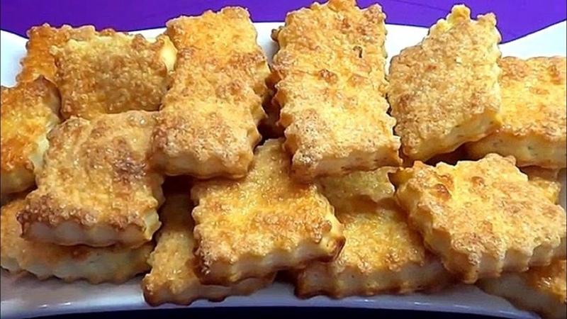Печенье сметанное Хоть каждый день пеки так вкусно и просто