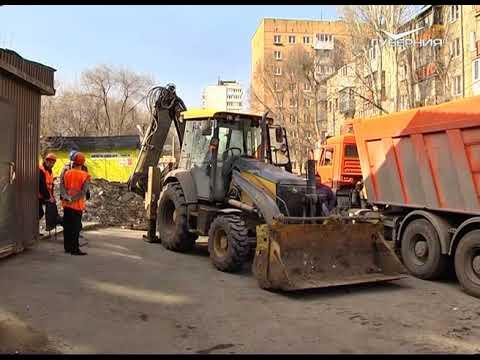 В Кировском районе Самары снесут незаконную автомойку