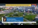 Жители Татарстана получили четкие ответы на свои вопросы о пенсиях от президента