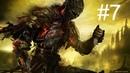 Прохождение Dark Souls 3 на русском Часть 7 Храм Глубин