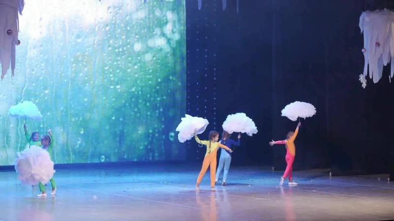 «Радужные облака» - Александра Тишкевич