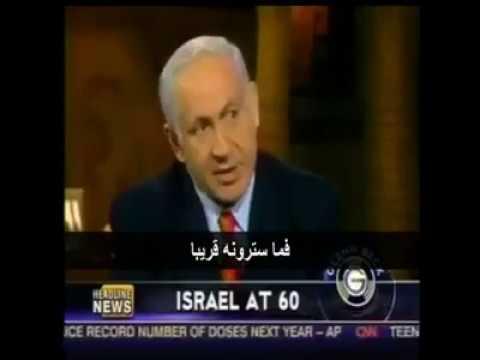 Benjamin Netanyahu und das Vorwissen zu 9 11 I wtc insidejob