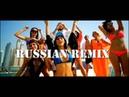 Russian Remix Мот День и ночь DJ Solovey Remix