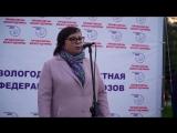 Наталия Соколова