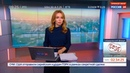 Новости на Россия 24 • Власти Чечни вернули на Родину предков 104-летнюю Алину Мадиеву