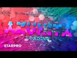 Steve Aoki, Daddy Yankee, Play-N-Skillz &amp Elvis Crespo - Azukita