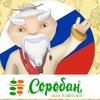Школа устного счета Соробан®. Россия