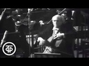 Л.Бетховен. Играют С.Рихтер, Д.Ойстрах, М.Ростропович. (1972)