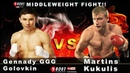 4th FIGHT!! Gennady GGG Golovkin KO Martins Kukulis |19-09-2006 720p
