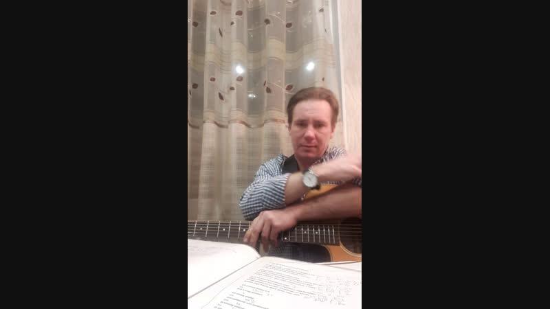 Вечер Макса Курка , Ковры дубль 2