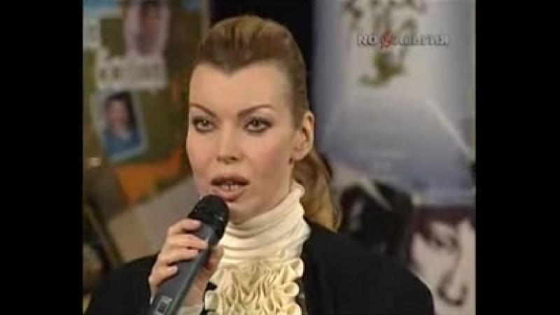Рождённые в СССР, Лада Дэнс. Канал Ностальгия, 2008 г.
