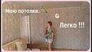 Натяжной Потолок На Кухне Статьи Купить Квартиру В Дзержинске Ниж Обл 2 Комнатную Натяжные Потолки Для Коридора Фото И Цены
