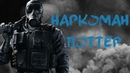 Tom Clancy`s Rainbow Six SMOKE ЗАЩИТА ЦЕЛИ прохождение обучение реалистический уровень сложности