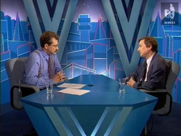 Час Пик (1-й канал Останкино, 01.03.1995)