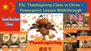 Thanksgiving English (ESL) Class - Powerpoint (PPT) Lesson Walkthrough