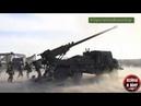 Обстрел позиций ИГИЛ из 155мм гаубицы CESAR.