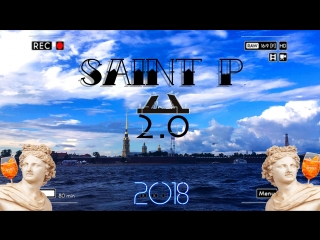 Saint P. 2018 / 2.0