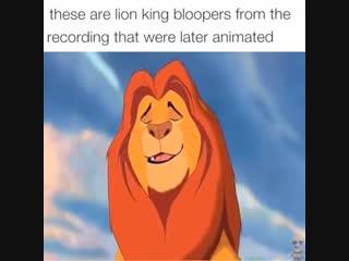 Неудавшиеся дубли озвучки мультфильма Король Лев, которые потом анимировали